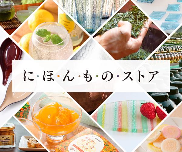 Nihonmono Online Store