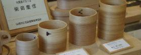 Magewappa Made of Natural Akita Cedar