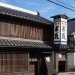 """Saura Co., Ltd."" - Spreading the Miyagi ""sake"" culture"