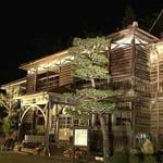 "Beautiful Town of Red Ochre ""Fukiya Furusato Village"""