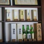 "Pursuing taste ""Masuda Brewery Store"""