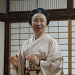 """Yachiyo Inoue, Kyomai Inoue-ryu Fifth Generation Iemoto"" Strength and Gracefulness"