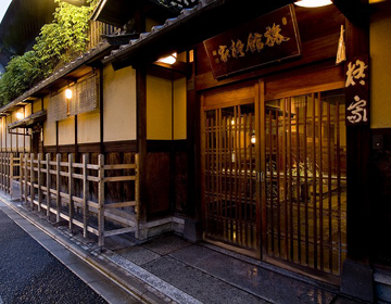 """Hiragiya"" Accommodation in Kyoto, Loved by a Master Writer"