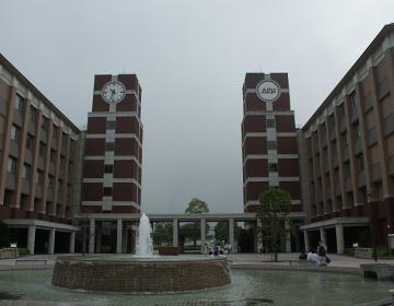 多くの出会いと学びを「立命館アジア太平洋大学」