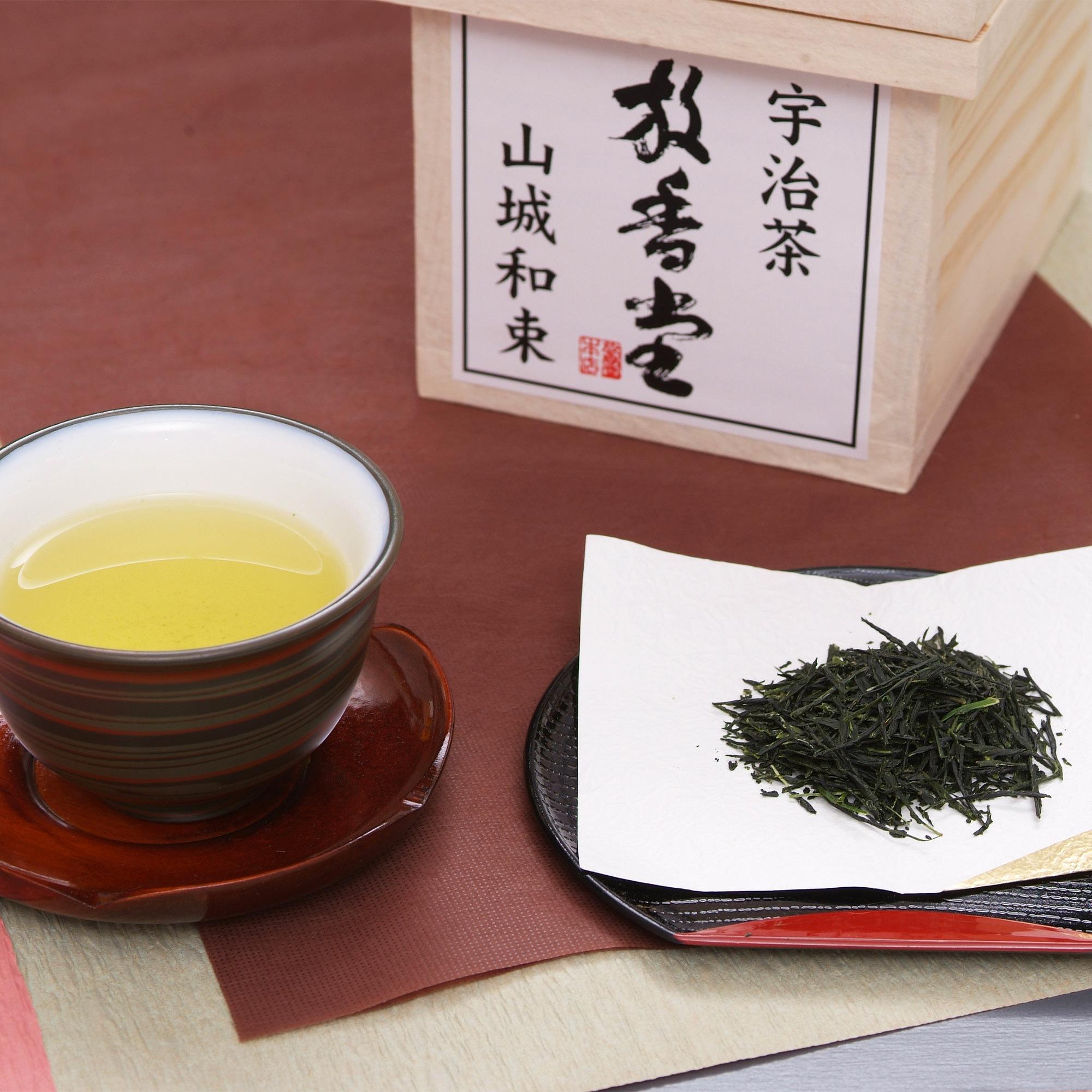 銘茶詰合せ(NSN-202)