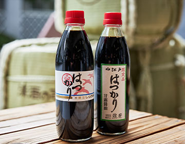 Soy sauce (shoyu) fermented naturally for 2 years in wooden barrels