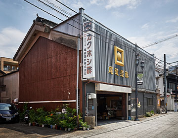 Onomiti Zosu – over 400 years of tradition in the vinegar capital of Japan