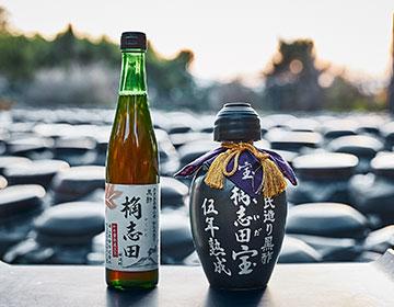 世界でも珍しい、自然な糖化・発酵で醸す黒酢の郷、桷志田