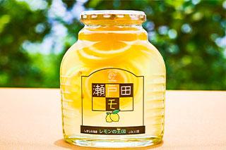 瀬戸田レモン蜂蜜シロップ漬けセット