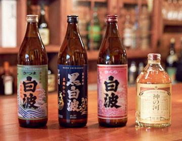 全国でも60人ほどしかいない樽職人が在籍する<br>日本有数の焼酎メーカー「薩摩酒造」