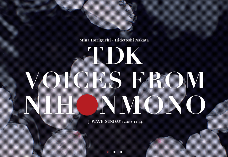 TDK VOICES FROM NIHONMONO J-WAVE 81.3 FM RADIO