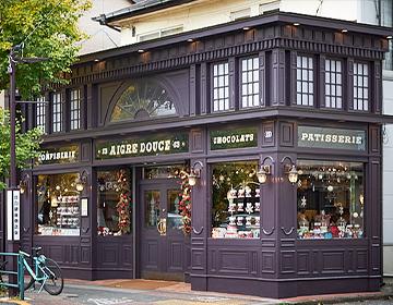 東京を代表する洋菓子の名店「エーグルドゥース」