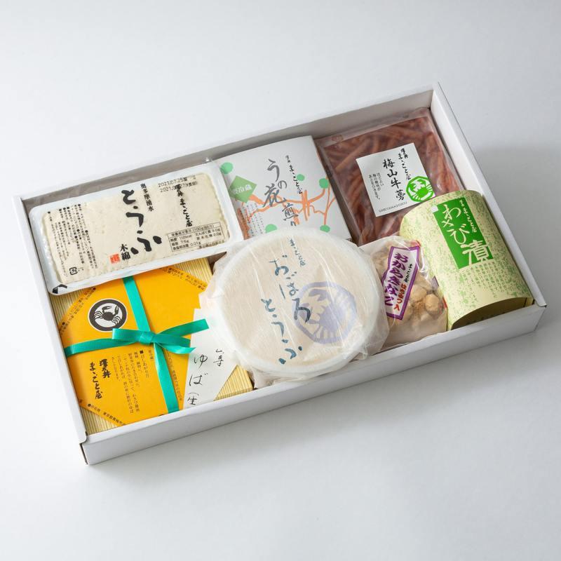 にほんものストアに澤乃井ままごと屋の豆腐など新商品5点が追加