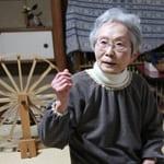紙布という布の魅力「紙布作家 桜井貞子」