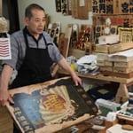 お店の顔となる看板「看板彫刻師 坂井保之」
